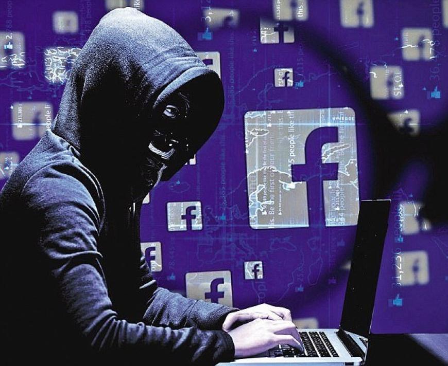 Уязвимость в Facebook